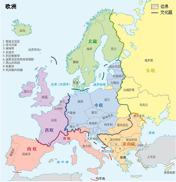 683px-Europa_chinesich.svg[1]_調整大小.png