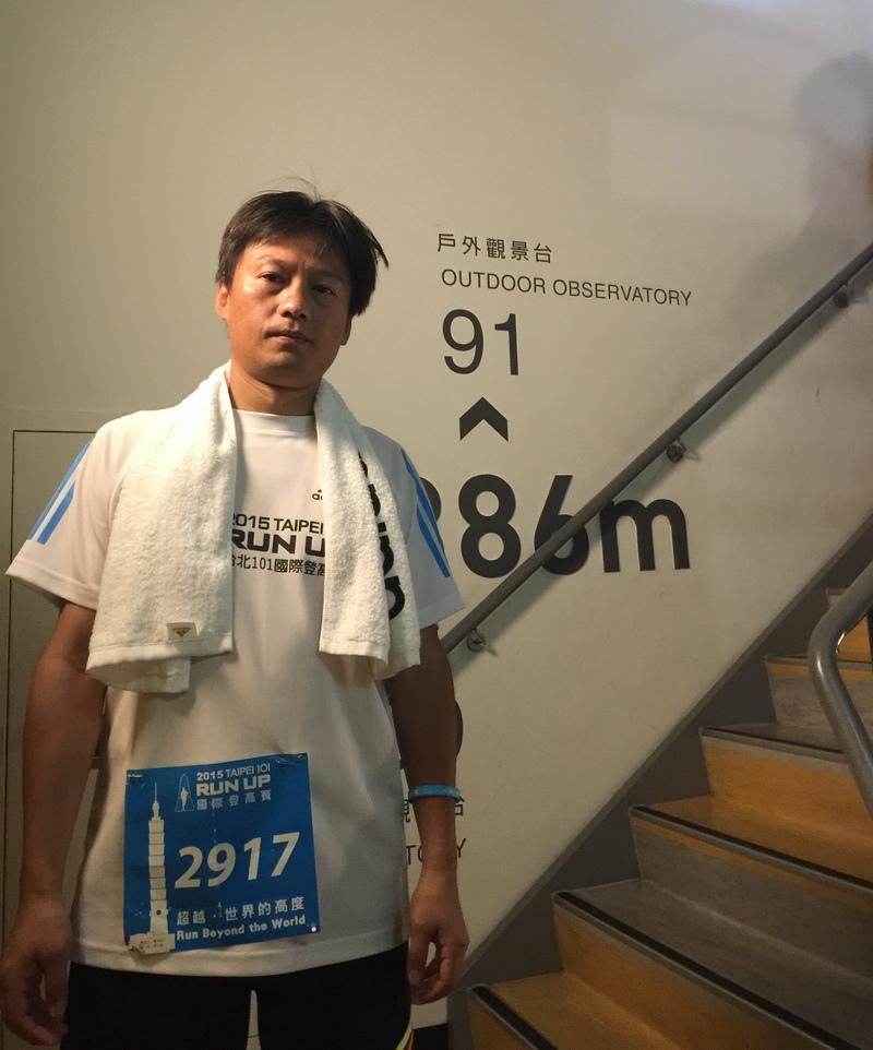 IMG_5258_調整大小.JPG