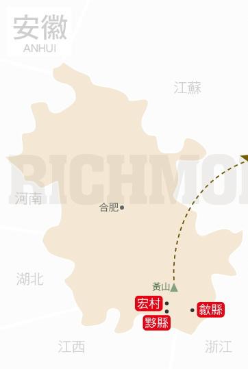 770_huangshan_02[1].jpg