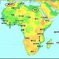africa_c[1]_調整大小.jpg