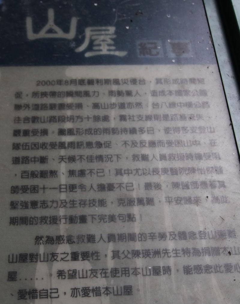 IMG_0126_調整大小.JPG