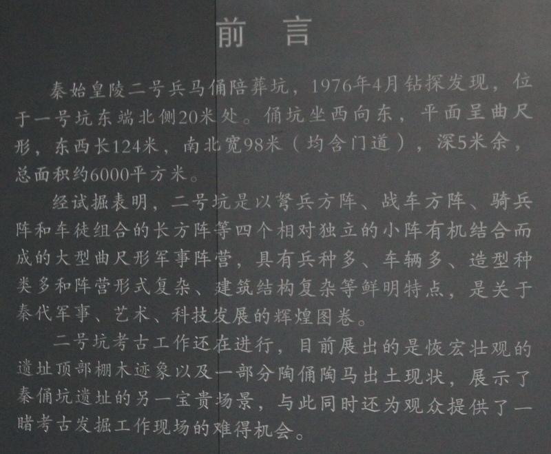 IMG_0265_調整大小.JPG