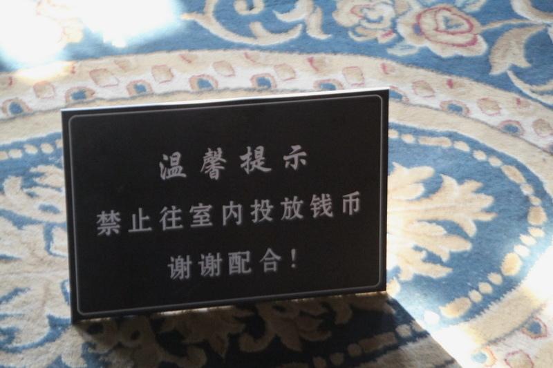 IMG_0295_調整大小.JPG