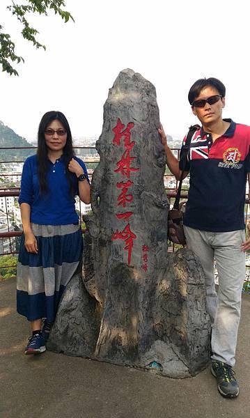 2017525~530桂林之旅_170605_0001.jpg