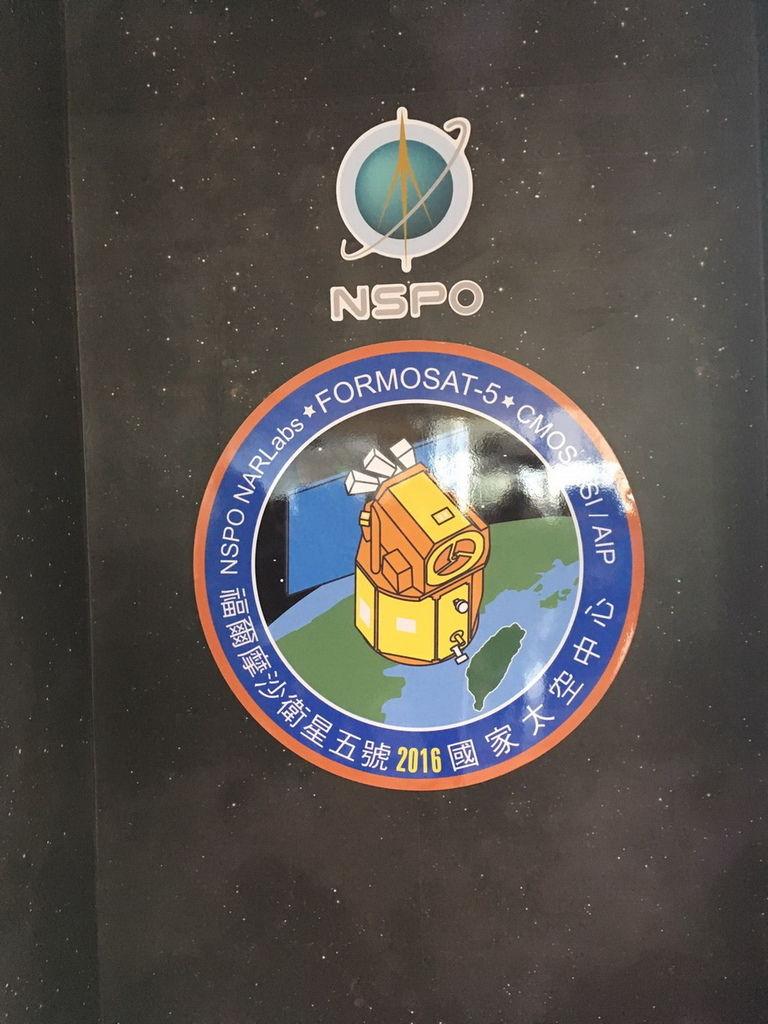 太空中心130_180202_0006_调整大小.jpg