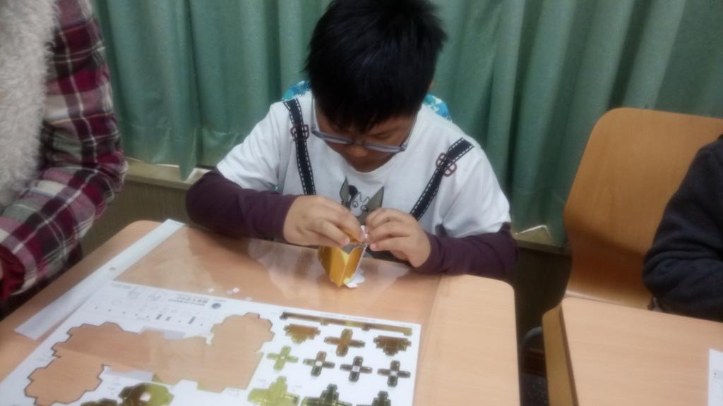 橘色 130_180202_0150_调整大小.jpg