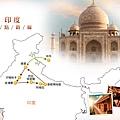 Indiamap_170103.jpg