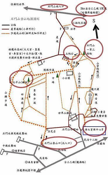 石門山map1021125.JPG