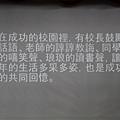 _MG_0934_调整大小.JPG