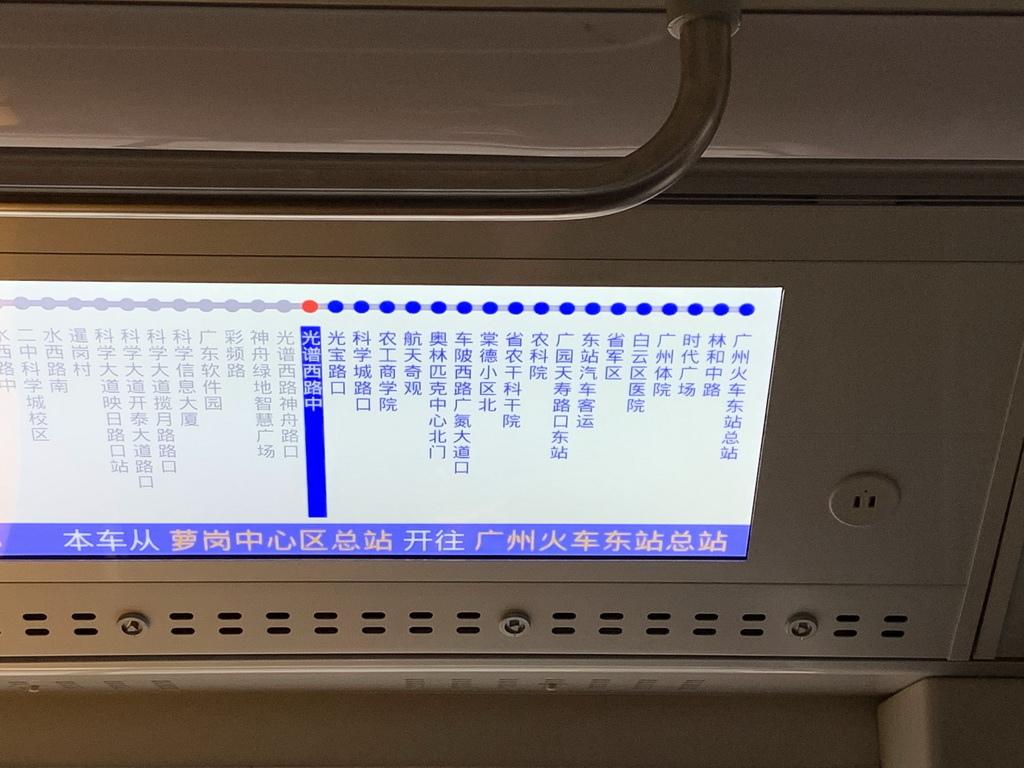 IMG_4087_调整大小.jpg