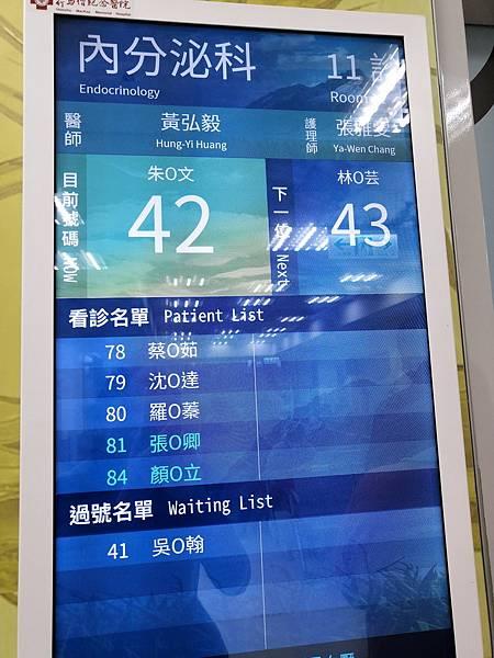 IMG_20190323_104459_调整大小.jpg