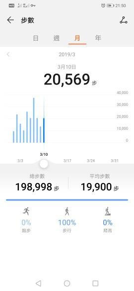 1552226834015.jpg