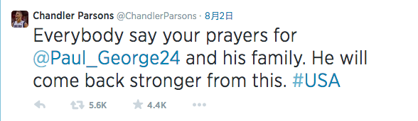 Parsons on PG