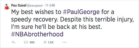 Pau Gasol on PG