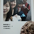 C360_2013-04-23-14-57-00