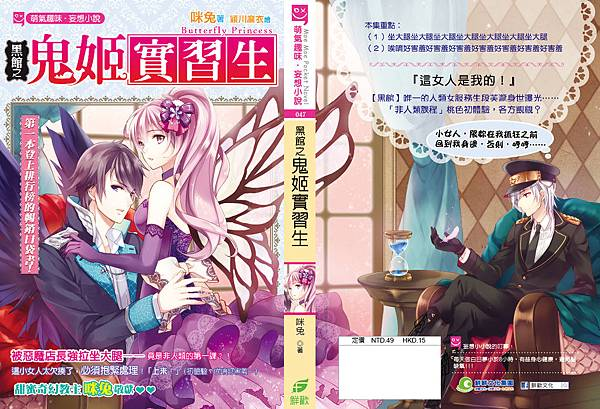 mini_attendant05-cover-01.jpg