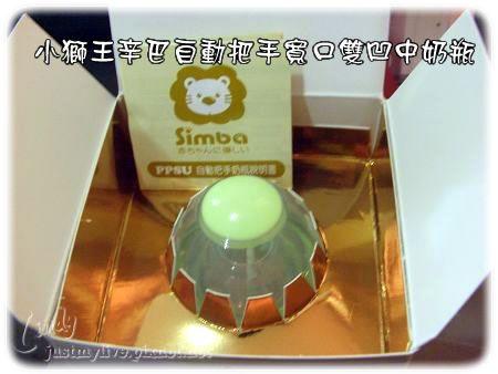 CIMG6700