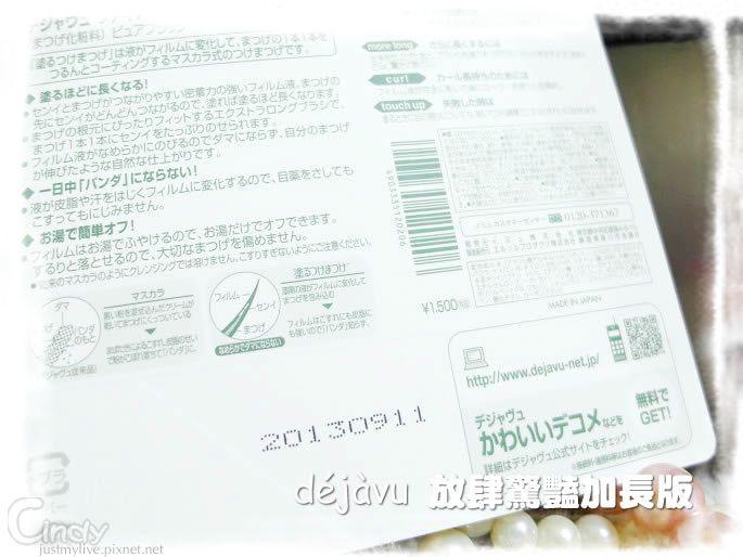 SAM_0499.jpg