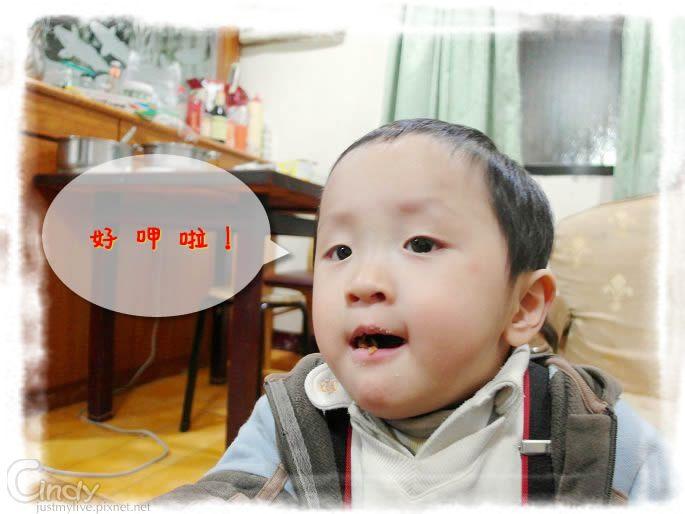 SAM_2552.jpg