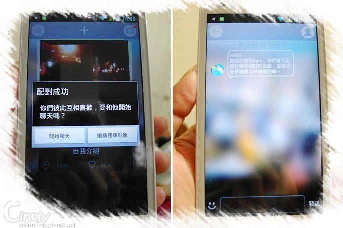 SAM_5251.jpg