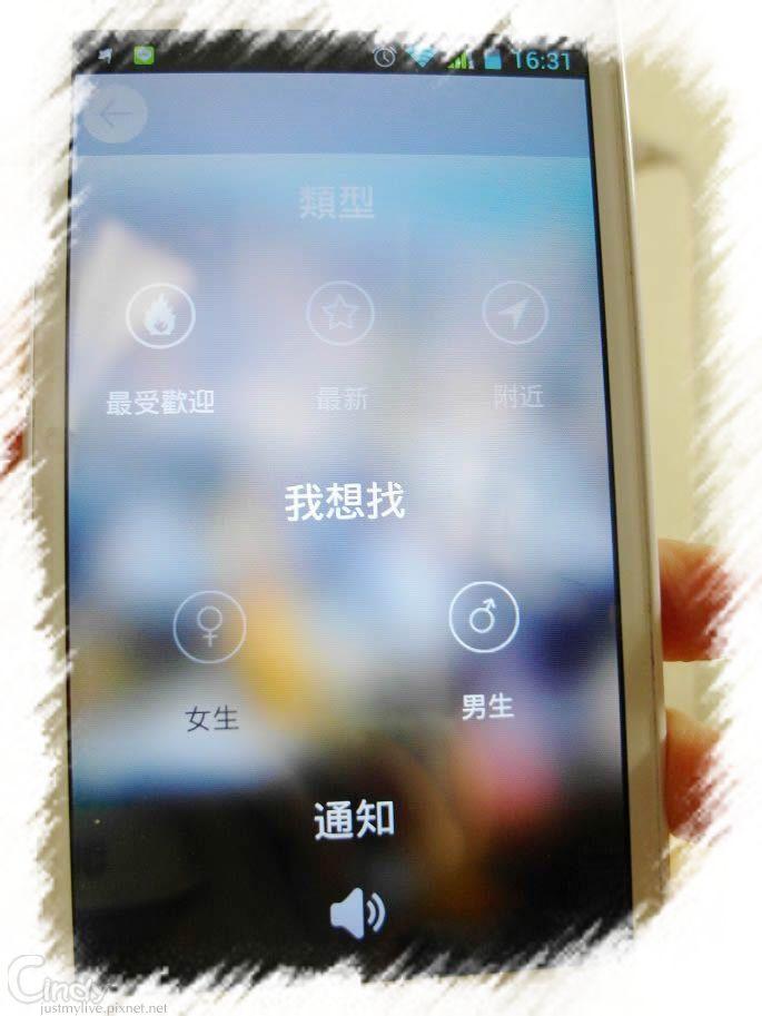 SAM_5253.jpg