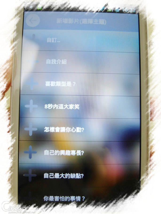SAM_5254.jpg