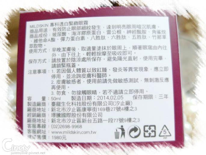SAM_6903.jpg