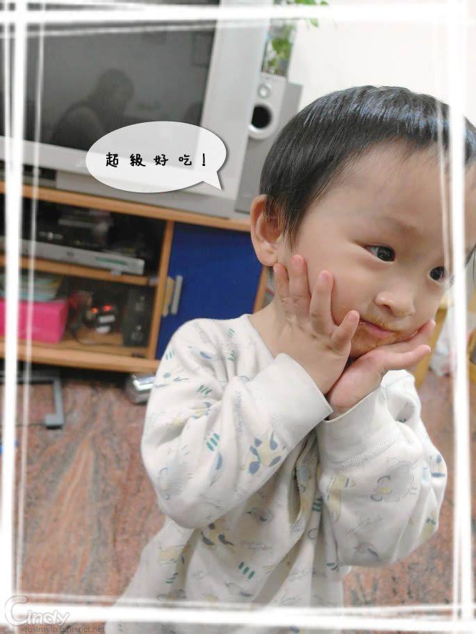 SAM_8682.jpg