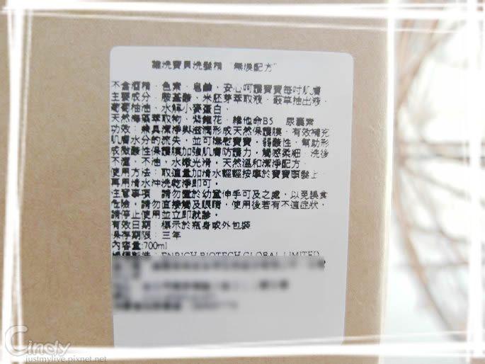 SAM_9168.jpg