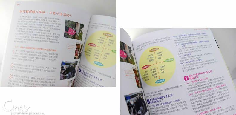 SAM_9554.jpg