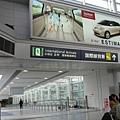 空港 2th
