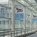 空港 2th~3th 樓