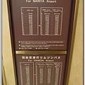120415-1-12.JPG