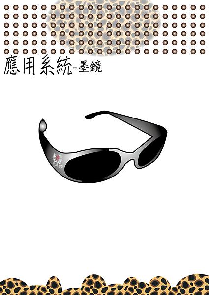 時尚美型假睫毛-2