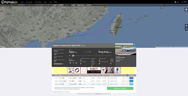 FireShot Capture 1 - B-HUJ - Boeing 747_ - https___www.flightradar24.com_data_aircraft_b-huj#b2992e5.png