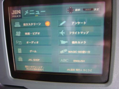 DSC00063_縮小大小.JPG