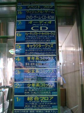 DSC00108_縮小大小.JPG