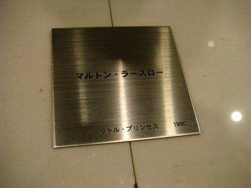 DSC06932_縮小大小.JPG