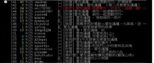 Siam-9_縮小大小.jpg