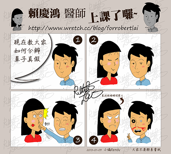 如何分辨鼻子真假