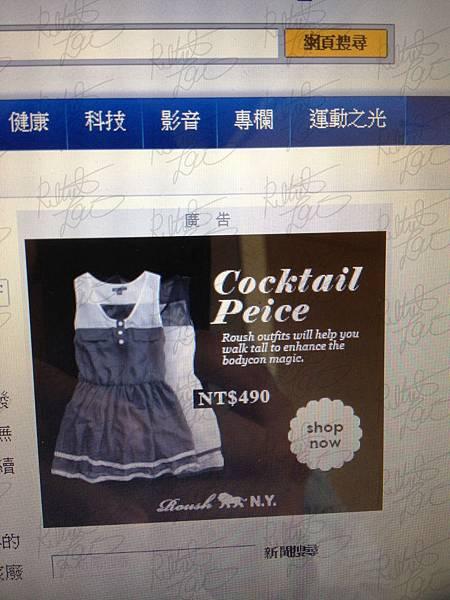 ☆☆一個美式風格裝 廣告