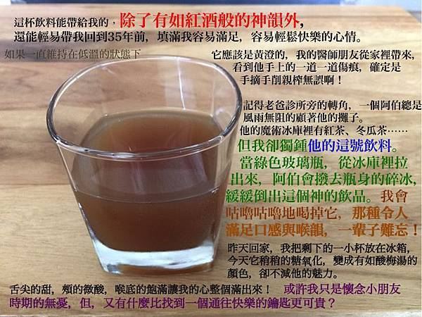 sugercane juice