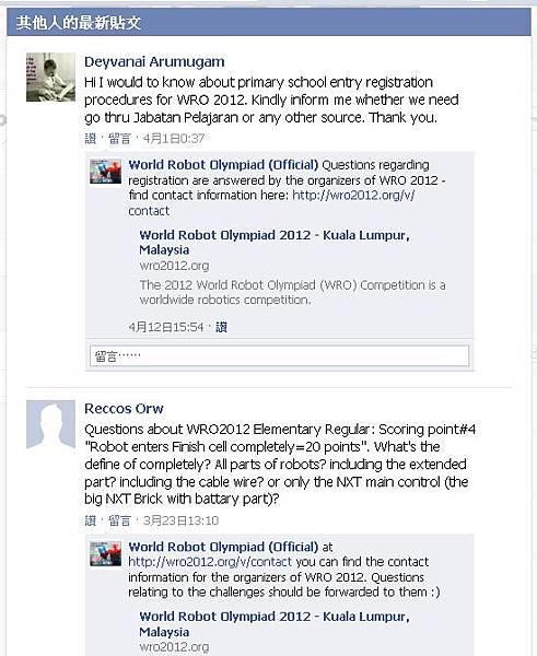 WRO2012官方FB