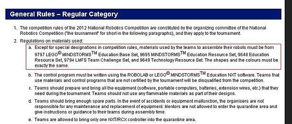 WRO2012馬來西亞官網一般規則