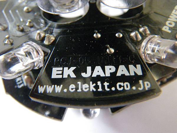 20.EK JAPAN