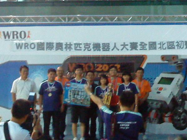 11高中冠軍