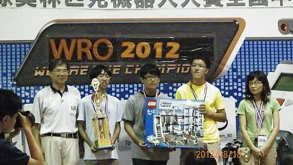 01高中職冠軍