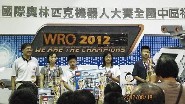 07國中組冠軍