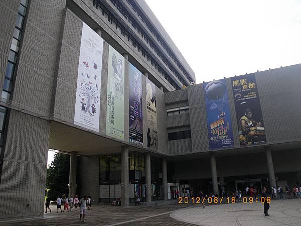 0.科博館