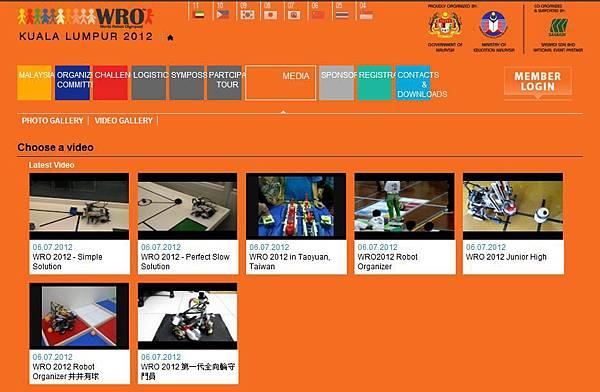WRO2012-MEDIA